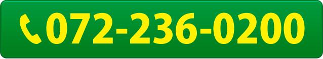 072-236-0200